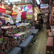 Seoul, South Korea–Day Eight