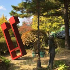 Seoul, South Korea–Day Eleven and the Finale