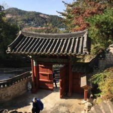 Seoul, South Korea–Day Nine